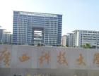 2016年广西科技大学函授教育专科卫生监督专业招生