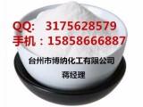 消炎痛 53-86-1 低于市场价 消炎痛供应商