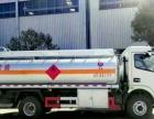 曲靖急用钱5吨流动加油车,成色不错,哪里购买,8吨油罐车