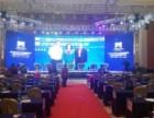 武汉市木质背景制作 会议签到背景 舞台背景架 灯光音响租赁
