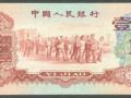长春收购回收邮票年册,纸币,纪念币,银元,金银纪念币,连体钞