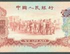 长春收购邮票,纸币,钱币纪念币,纪念章,连体钞,纪念钞老银元