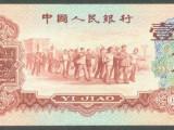 哈尔滨回收收购钱币,纸币,老银元,袁大头,金银币,连体钞