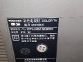 东芝34寸高清纯平显像管电视机