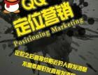 淄博微信三级分销手机通知栏广告微信广告朋友圈广告推送