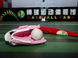 广州良嘉室内网球棒球高尔夫模拟运动简介