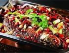 鱼满天下烤鱼创业投资一家 需要哪些条件