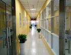 張家港江蘇常州五年一貫制專轉本考試培訓學校,江蘇五年一貫制