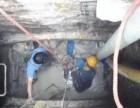 五河疏通管道工厂企业疏通管道及阴沟阴井清底