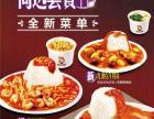 江西居民区最火爆炸鸡汉堡店 揭秘创业成功秘籍
