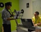 哈尔滨萨克斯培训学校 萨克斯培训 黑管培训
