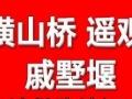 遥观潞城会计报税电脑报表培训仓管培训就近学来弘启