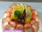 坡头区网络蛋糕店外送蛋糕湛江市预订水果蛋糕送货上门