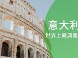 济南意大利语培训 周末晚班预约免费试听