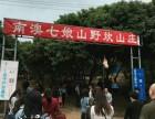 深圳亲子游 团队游的好地方
