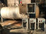 電磁加熱器 臥式反應釜節能改造電磁控制器