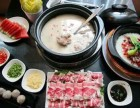 捞王锅物料理加盟 捞王锅物料理加盟 锅物料理加盟