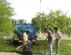 三门县专业清洗管道 工厂化粪池清理 抽粪