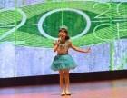 东莞暑假学生唱歌声乐培训