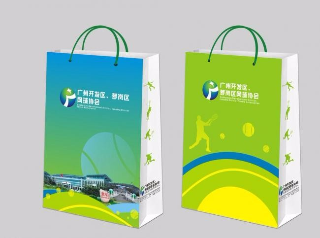 西安宣传画册设计/企业logo标志设计/西安广告设计制作