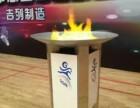 北京运动会火炬,火盆,奥运会火炬,火盆圣火盆