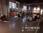 广州瑜伽培训选哪里好冠雅瑜伽特价799元40节课