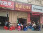 盈利中餐饮店转租(黄金路口)