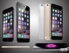 苹果 三星 小米 华为 酷派手机专业维修服务点
