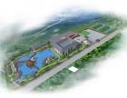专业效果图设计 工程造价 园林景观设计 建筑规划设计