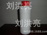 【厂家直销】供应500毫升塑料瓶农药塑料瓶塑料包装容器 可定制
