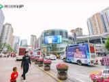 重庆地区经济复苏宣传广告位招租,LED广告车出租