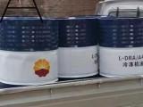 昆仑冷冻机油L-DRA/A46中石油国产优质矿物油170公斤