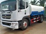 道路养护全新国六大型洒水车东风多利卡D9喷洒车12吨