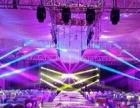 年会舞台搭建、灯光、音响、LED大屏幕、婚礼策划。