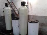 石家庄博谊软化水设备 全自动软水器选型