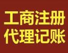 入驻阿里巴巴中文站 入驻企业淘宝 广州 深圳 珠海注册公司