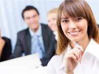 上海英语培训班哪个好 提升商务口语沟通技能