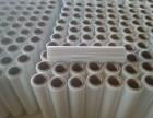 昆山专业回收缠绕膜公司 有机玻璃回收厂家电话