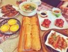 点都德茶餐厅加盟/地道广式风味小吃
