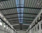 寮厦村单层砖墙钢构厂房2500平出租有办公室