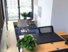 高品质的办公空间联合办公能注册费用全包