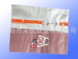 专业供应 迷你湿纸巾 湿纸巾定做 广告湿纸巾