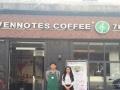 开咖啡店不会做推广,7咖啡对你太失望