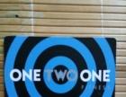 ONETWOONE健身卡惠城区通用卡低价转让