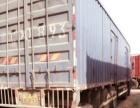 欧曼9.6米厢式货车潍柴290马力