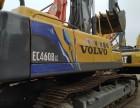 精品沃尔沃460二手挖掘机 质保一年可货到付款