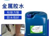 金属专用胶水 高强度金属胶 JL-6218金属胶水免费样品