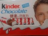 进口费列罗 健达牛奶夹心巧克力T8条装100g 小朋友最爱 零食