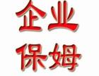 广州威尼集团注册公司代理记账注册商标