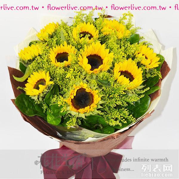 广州嘉宾鲜花花束 胸花,员工生日鲜花花束